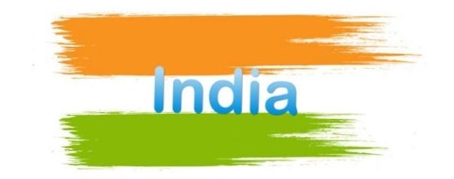1AF 55 INDIA