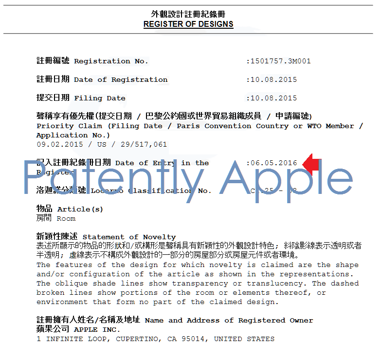 7AF 55 EXAMPLE OF ONE OF THE CERTIFICATES OF DESIGN PATENTS FOR NEXT GEN APPLE STORES