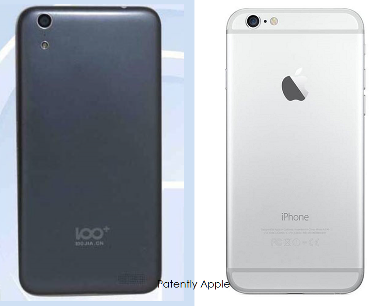 apple layout design the lawyer behind the iphone 6 design lawsuit in beijing