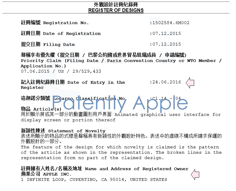 10 - 1 of 3 patent design registration forms hong kong