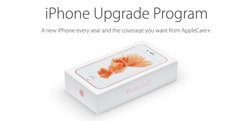 1af 99x cover apple upgrade program