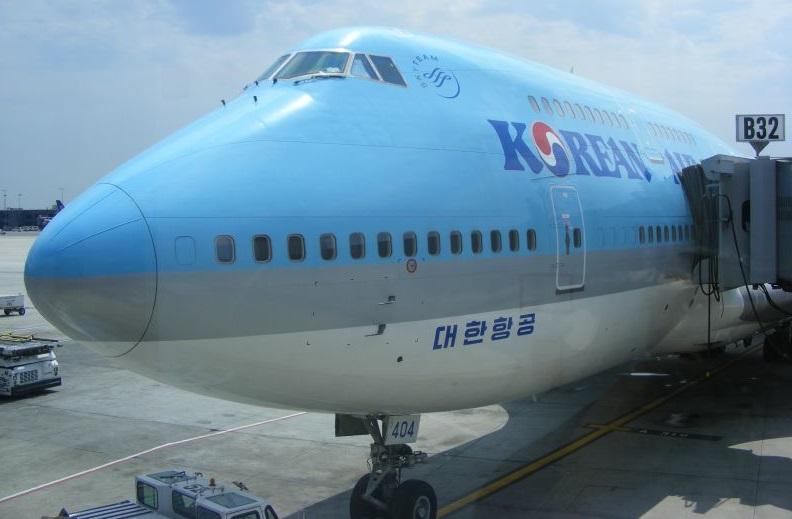 1a c cover Korean Air