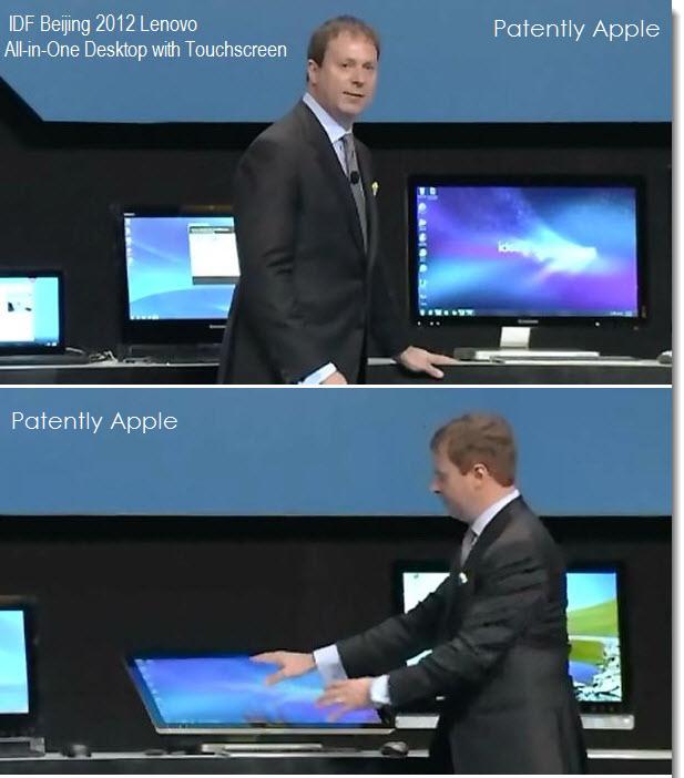 2af 2012 intel reference design for foldable touch display desktop