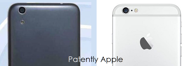 1af 88 cover iPhone vs chinese design