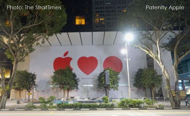 1AF 88 COVER APPLE STORE SINGAPORE COMING THIS MONTH