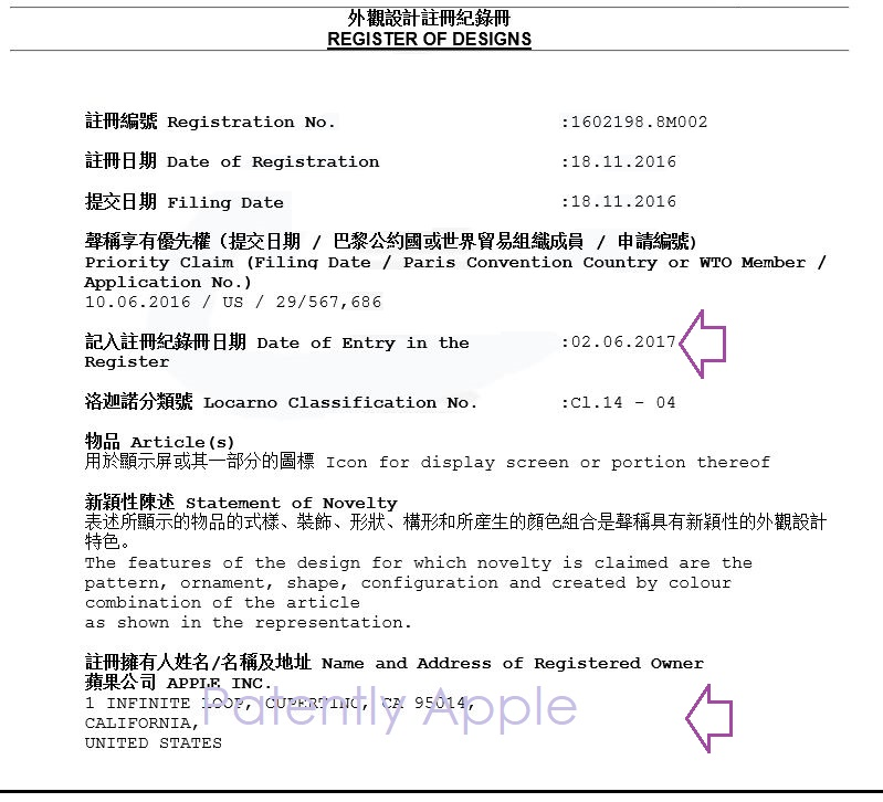 3AF X99 APPLE'S HONG KONG SIRI ICON REGISTRATION FORM IN-PART