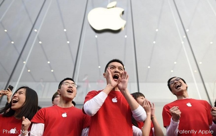 1af 99999 apple store coming to taiwan