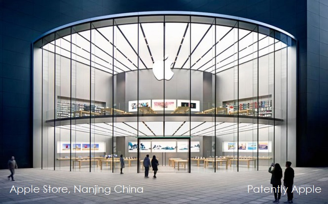 1AF 999 2017 - APPLE STORE  CHINA