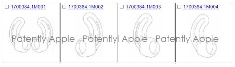 6AF X99 - HONG KONG APPLE DESIGN PATENT EARPHONES