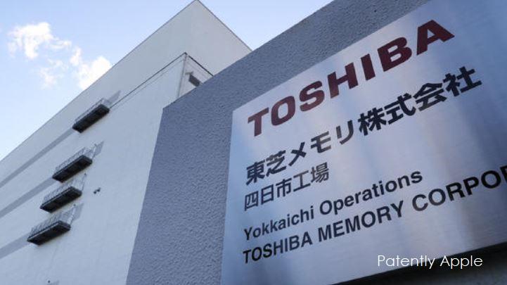 1AF COVER SEPT 2017 - TOSHIBA MEMORY CORP