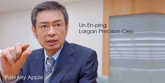1 COVER 2017 Oct - LARGAN'S CEO LIN EN-ping