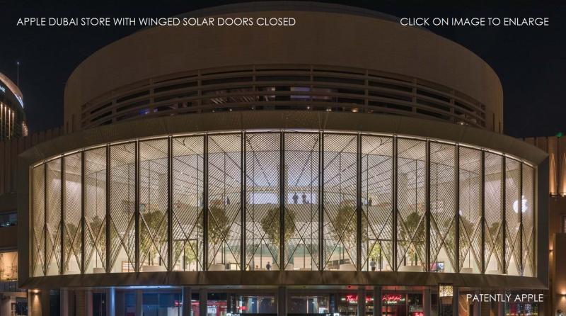 2F Closed Balcony Solar Winged Doors at night Dubai Apple store