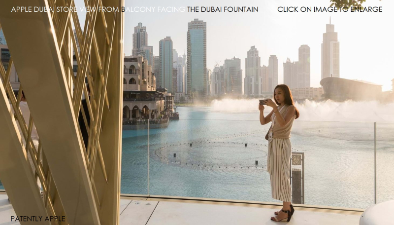4F -  Dubai Apple Store BALCONY VIEW OF THE DUBAI FOUNTAIN