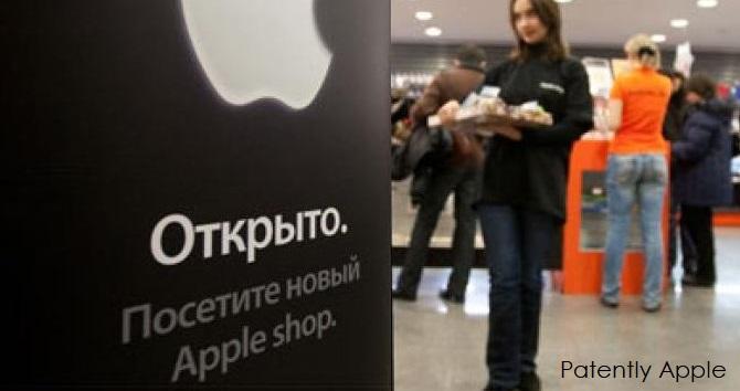 1 COVER Apple russia