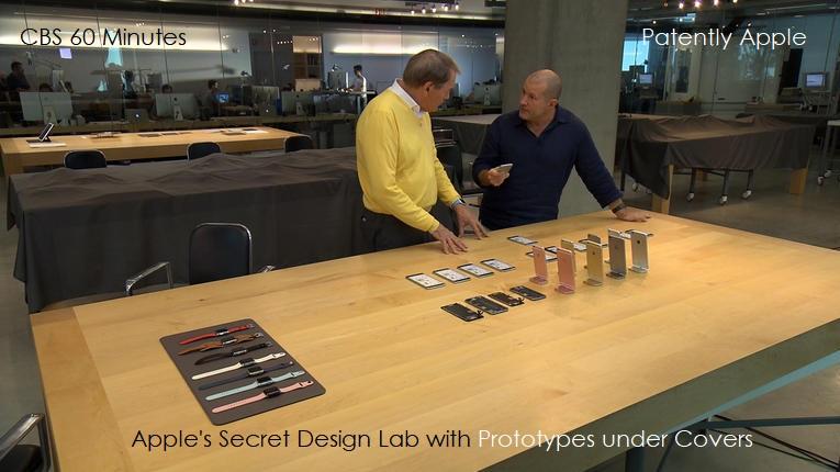 Extra apple's secret design lab