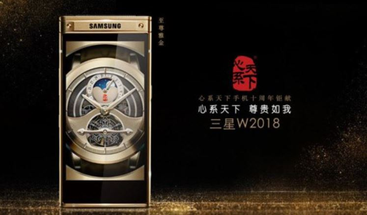 photo image Samsung to launch a foldable Phone at the end of the month at a Ridiculously High Price Exclusively for the Chinese…