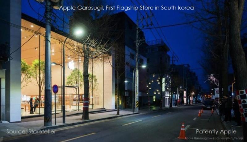 1 Cover Apple Garosugil apple store south Korea