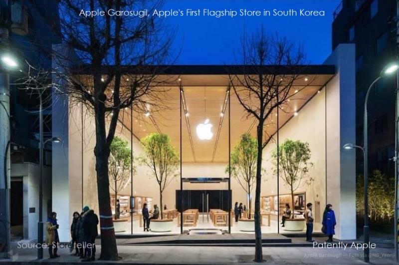 2 Apple Store Garosugil  South Korea Jan 22  2018
