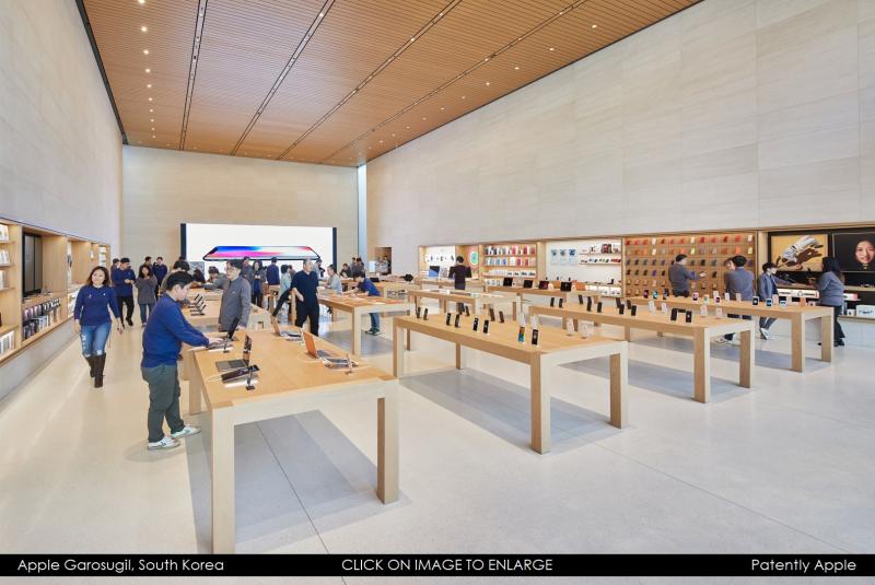 2 Seoul Apple Garosugil in store