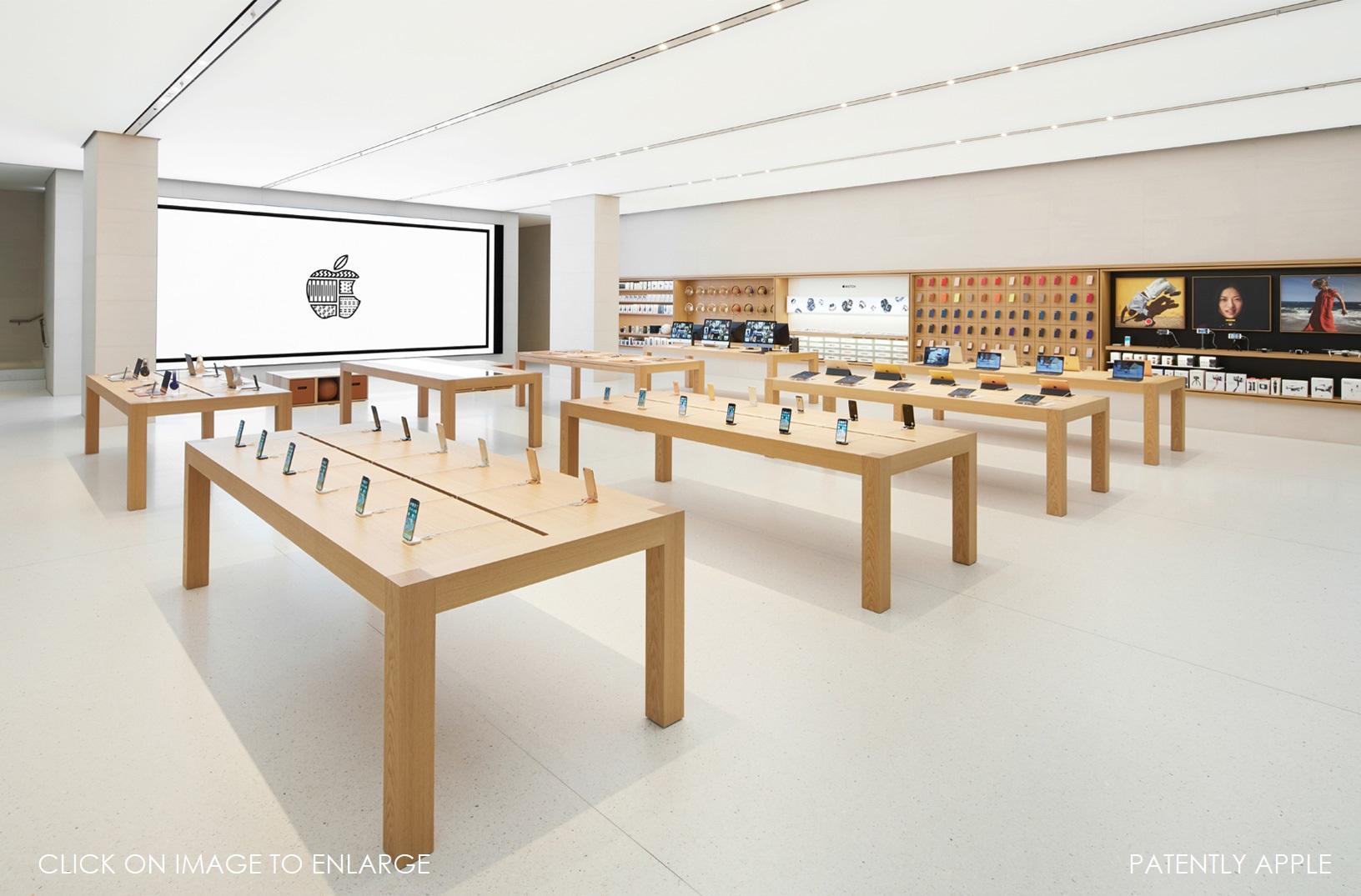 2 Vienna Apple Wide Interior ShoT