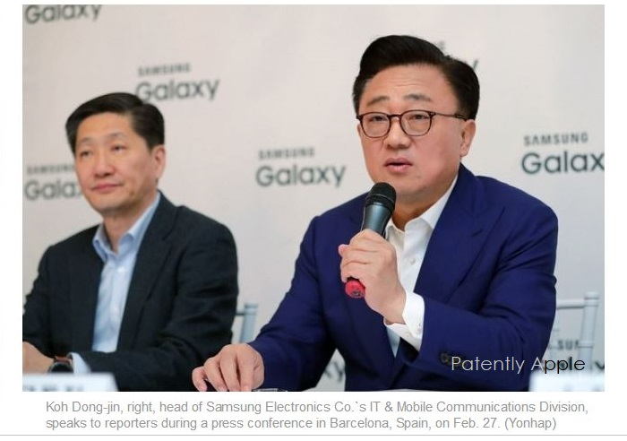 5 Koh Dong-jin press conference after s9 keynote