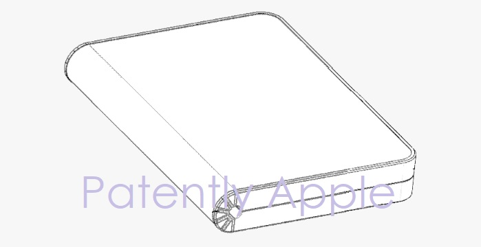 1 Cover - Huawei foldable smartphone patent image