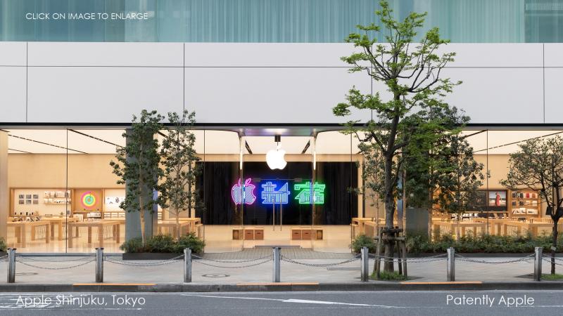 1 X Apple Store exterior shinjuku tokyo