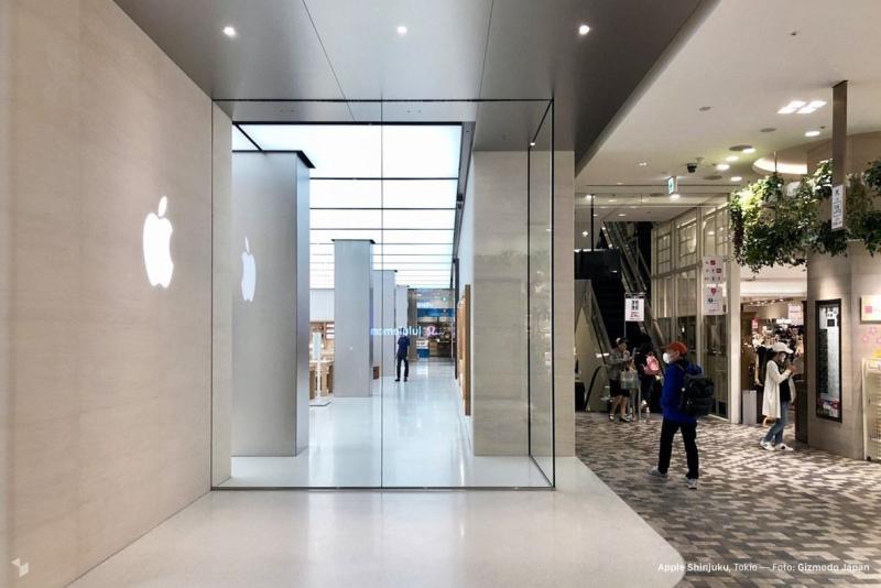 5 Apple Store shinjuku tokyo back entrance to mall