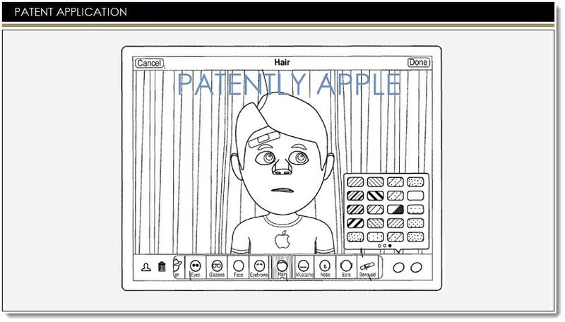 1AF COVER 3D APP APPLE PATENT APPLICATION