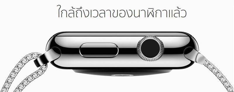 4af singapore apple store online