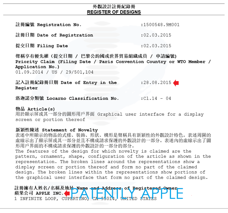 3AF 55 ONE EXAMPLE OF APPLE WATCH UI'S + GRANTED DESIGN PATENTS
