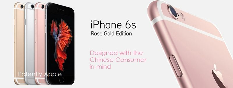 1AF 55 Cover Rose Gold iPhone 6s