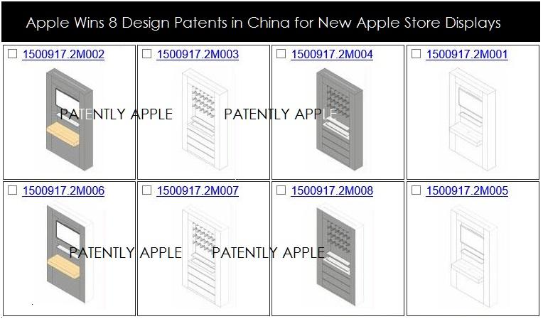 4.af 55 CHINA DESIGN PATENTS FOR APPLE