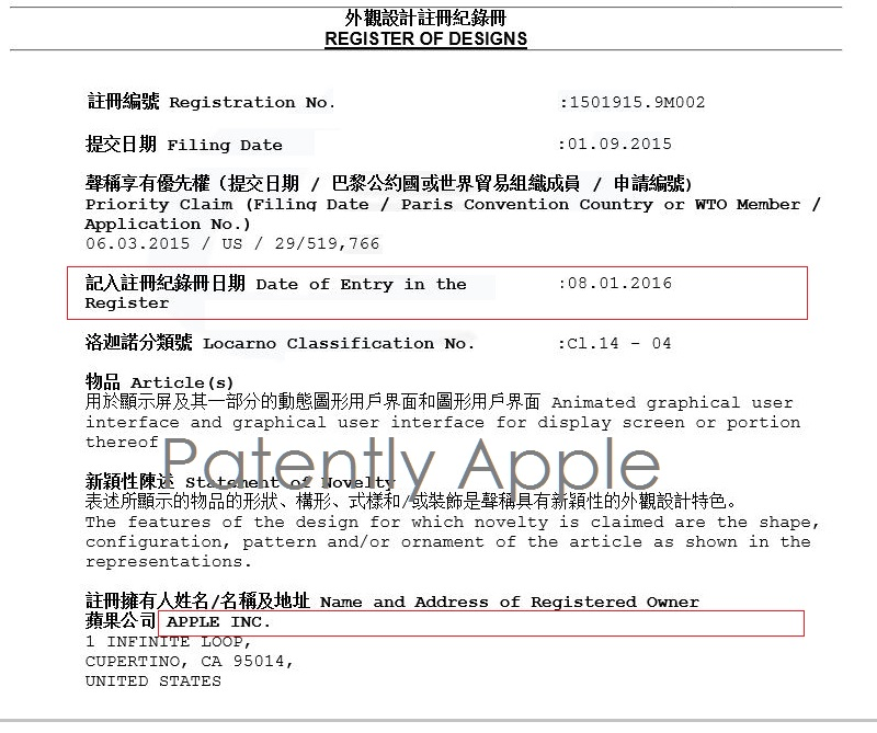 6AF  - 88 - APPLE, CHINA DESIGN PATENT GRANTED