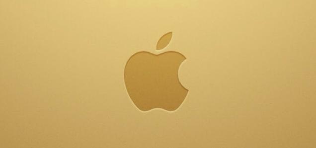 1AF COVER APPLE GOLD