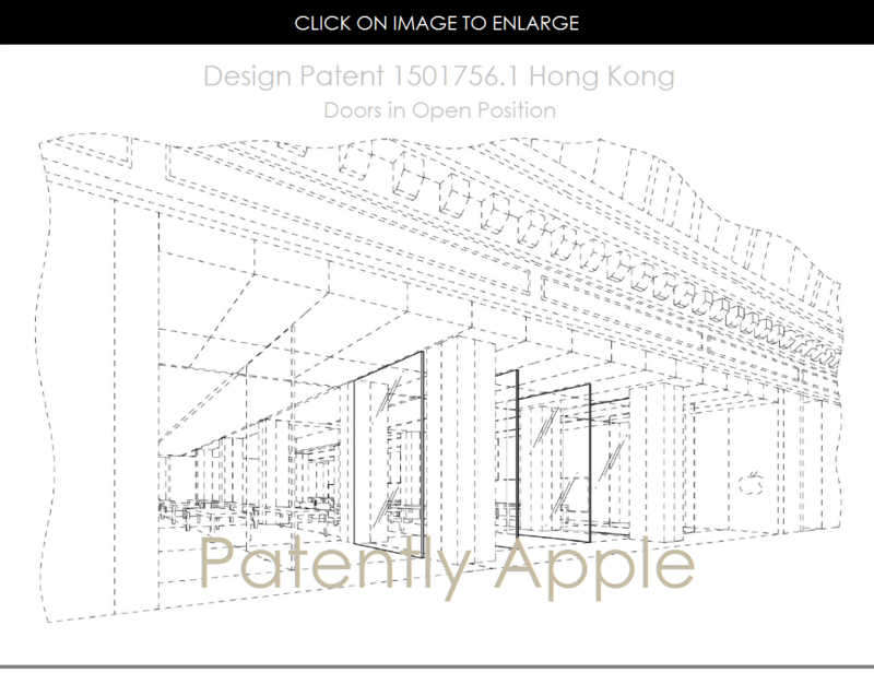 3AF 55 APPLE STORE SWING-OUT GLASS DOORS DESIGN PATENT