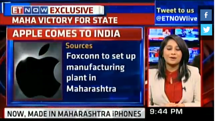 1af 55 India news iphone plant in India