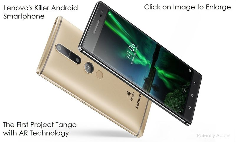 1af 99 lenovo's Project Tango smartphone