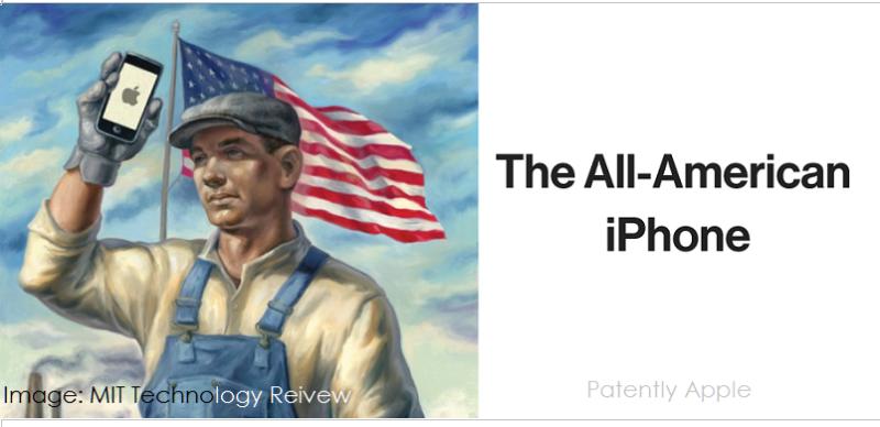 1af 88  iPhone - all American
