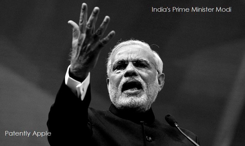1af 8l8 cover PM Modi India