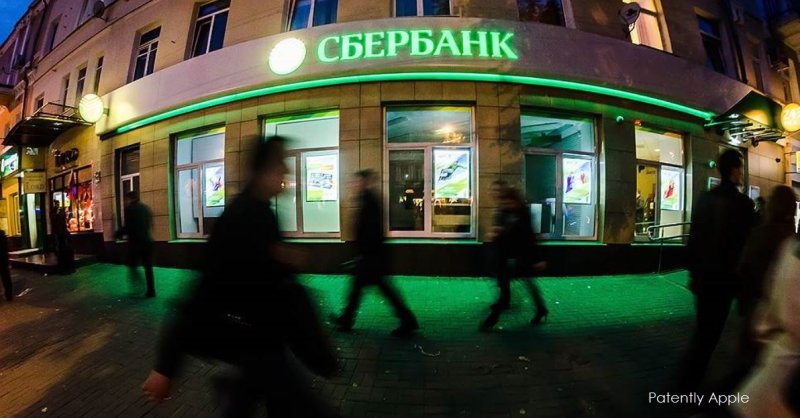 1aa88 Sberbank russia launches apple pay