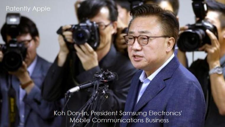 1af 88 samsung koh don-jin mobile chief