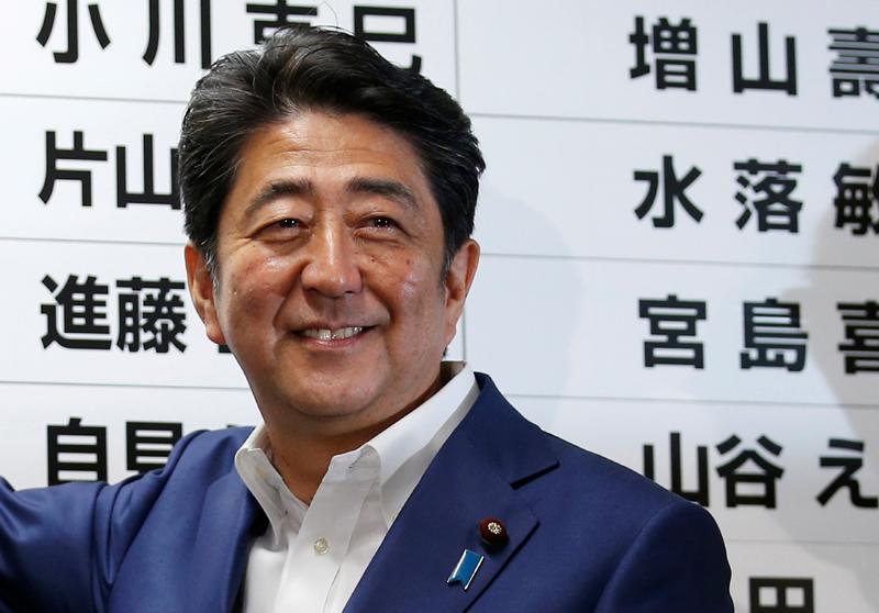 1 AFX   PRIME MINISTER OF JAPAN