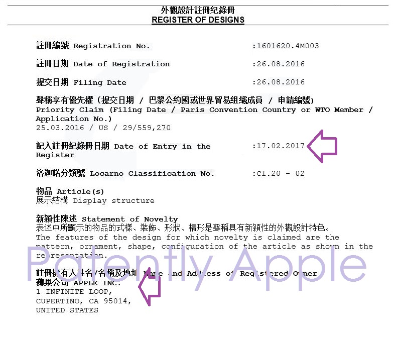6 AF X99 Hong Kong Apple design patent for display structure feb 2017