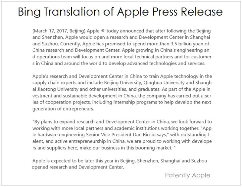 2AF 88X TRANSLATION OF APPLE'S PRESS RELEASE IN CHINA