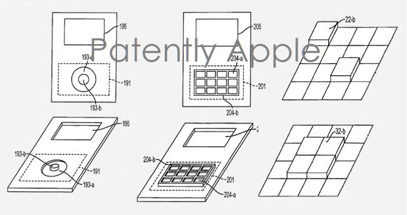 1af x 88 cover granted patent