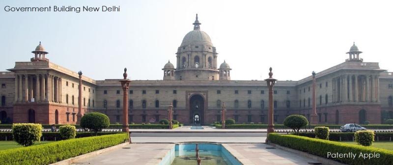 1af x99  india new delhi government building