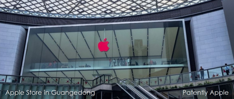 1AX 99 APPLE STORE GUANGDONG