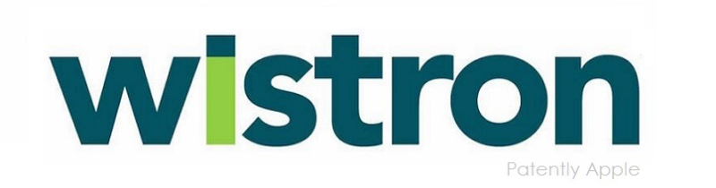 1af X99 Wistron logo