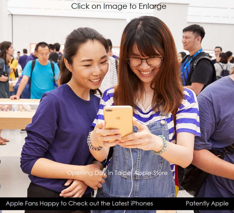 5 AF X99 nso-taipei-opening-iphone-customer